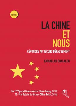 La Chine et nous: répondre...