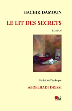 Le lit des secrets