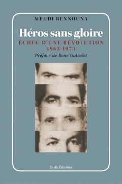 Héros sans gloire